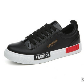 Leather Sneakers with Lace-up Faste..
