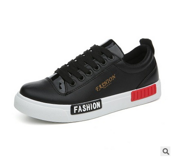 Leather Sneakers with Lace-up Fasten