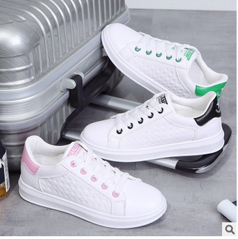 White Leather Lace-Up Trainers with Embossed Detailing