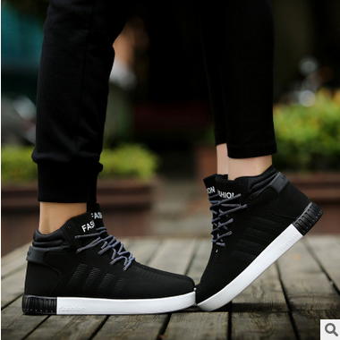 A new high in the fall and winter of 2016 to help men leisure shoes sneakers lovers shoes